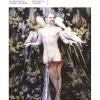 «Ιστορία της Τέχνης», νέο τεύχος