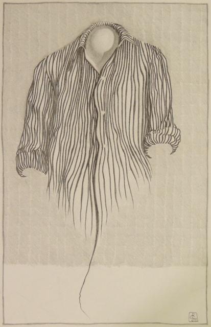 16. Άδειο πουκάμισο μολύβι σε χαρτί