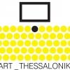 Για το Νοέμβριο μετατίθεται η Art Thessaloniki