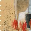 Μάτω Ιωαννίδου: Ένα «άχρονο» βιβλίο ως κιβωτός εικόνων