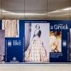 Ντύσου σαν Έλληνας - Στις βιτρίνες του αεροδρομίου