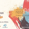 «RestART - Η τέχνη την επόμενη μέρα» διαδυκτιακή συζήτηση