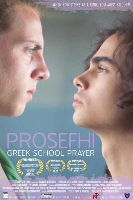 PROSEFHI Poster v1