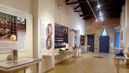 Επιστήμη, Τέχνη και Μαθηματικά», Μουσείο Ηρακλειδών