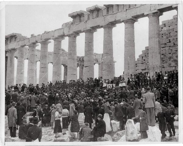 ΣΤΗΝ ΑΚΡΟΠΟΛΗ 1933