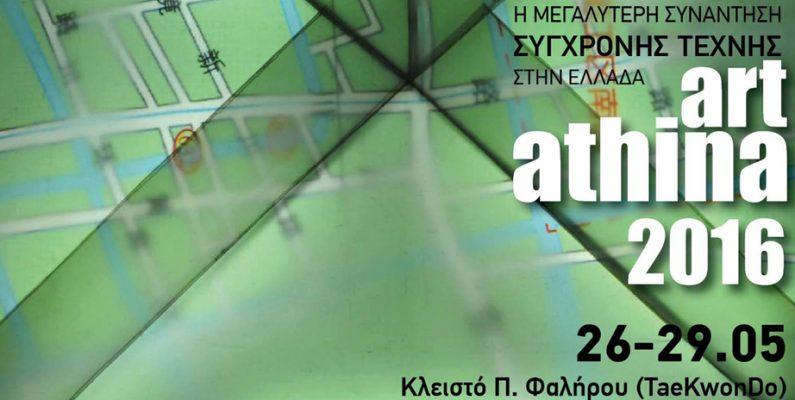 art-athina-2016-795x400