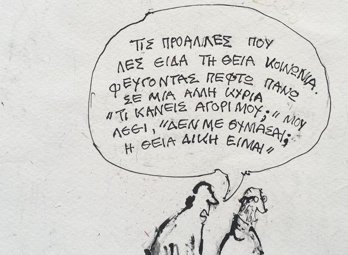 ΠΑΒΛΟΣ ΧΑΜΠΙΔΗΣ