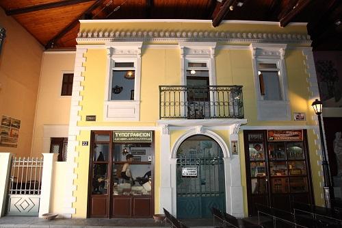 Oδοιπορικό Παλιάς Αθήνας, Μελίνα